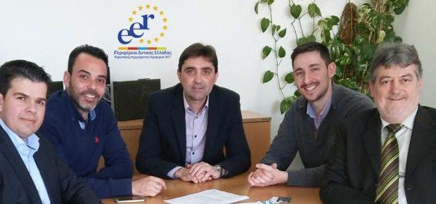 Διεύρυνση του Δικτύου Επιχειρηματικότητας της ΠΔΕ με τη συμμετοχή του Συνδέσμου Αιτωλοακαρνάνων Επιχειρηματιών