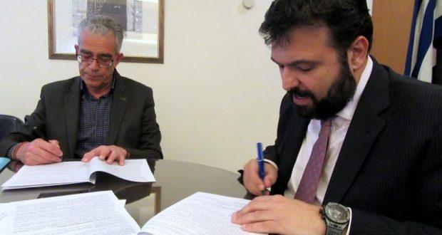 Υπογραφή Προγραμματικής Σύμβασης Γηπέδου Τσουκαλάδων – Χρηματοδότηση παρεμβάσεων για το Κλειστό