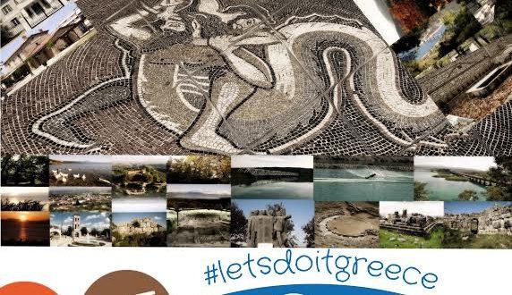 Let's do it Greece: Όλες οι δράσεις στον Δήμο Αγρινίου