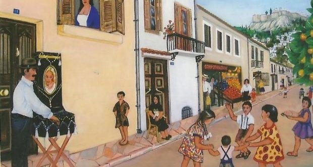 Στη Δημοτική Αγορά του Αγρινίου  το επόμενο «ταξίδι στον χρόνο…»  του σύγχρονου λαϊκού ζωγράφου Νώντα Ρεντζή