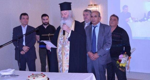 Μεγάλη γιορτή για τους Κωνωπινιώτες της Αθήνας – Εξέλεξαν πανηγυρικά νέο Δ.Σ. και έκοψαν την πίτα τους!