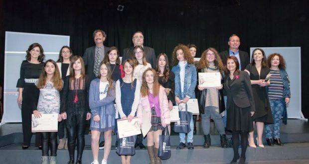 Εκπαιδευτήρια «Παναγία Προυσιώτισσα»: 5ος  Μαθητικός Διαγωνισμός Ποίησης