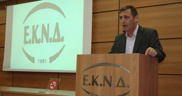 Ο Μένιος Χάρος, ξανά πρόεδρος του Εργατοϋπαλληλικού Κέντρου Ναυπακτίας & Δωρίδας