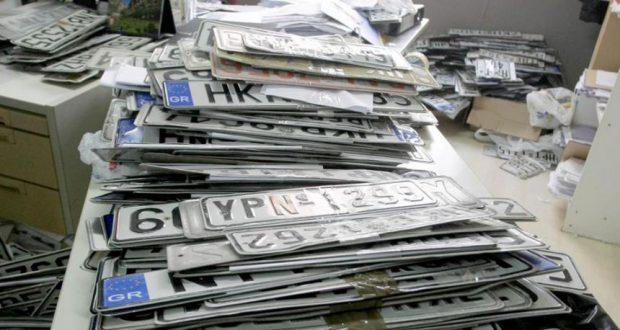Αγρίνιο: Σύλληψη 31χρονου για πλαστές πινακίδες κυκλοφορίας εντός οχήματος