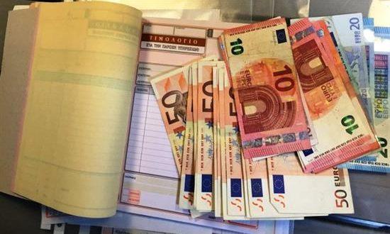 «Τρύπα» στα έσοδα: Οι υπέρογκες εισφορές… εξαφάνισαν τα μπλοκάκια