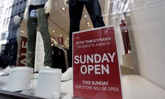 Ανοικτά καταστήματα τις Κυριακές απαιτούν οι δανειστές – Το «μπαλάκι» στις περιφέρειες