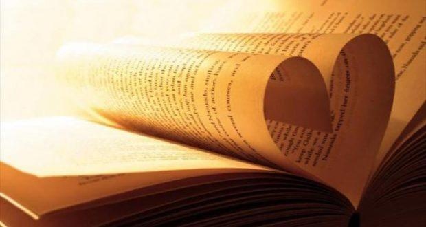 Το ΔΗ.ΠΕ.ΘΕ. Αγρινίου για την «Παγκόσμια Ημέρα Βιβλίου»