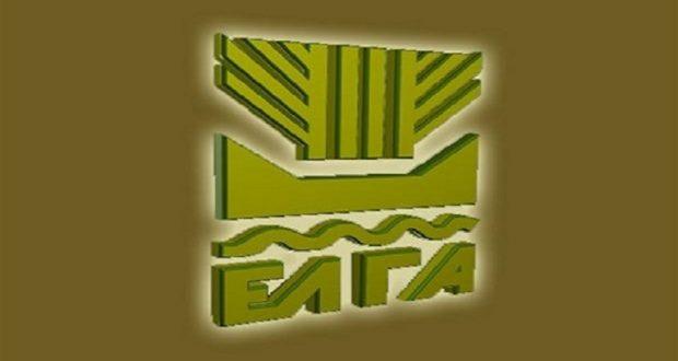 Ανακοίνωση-Υπενθύμιση για την προθεσμία πληρωμής των εισφορών υπέρ ΕΛΓΑ