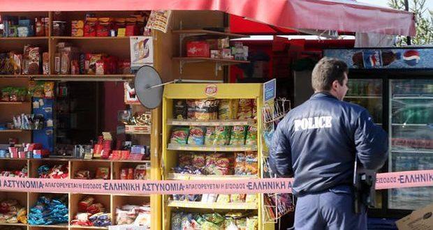 Ναύπακτος: Άγνωστοι αφαίρεσαν 1.000 ευρώ και καπνικά προϊόντα από περίπτερο