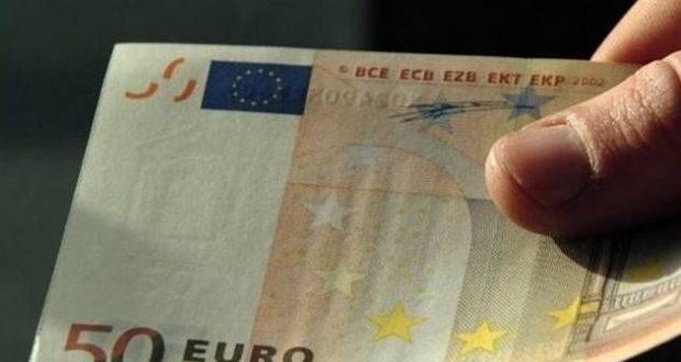 Σύλληψη 59χρονου στο Αγρίνιο για πλαστό χαρτονόμισμα