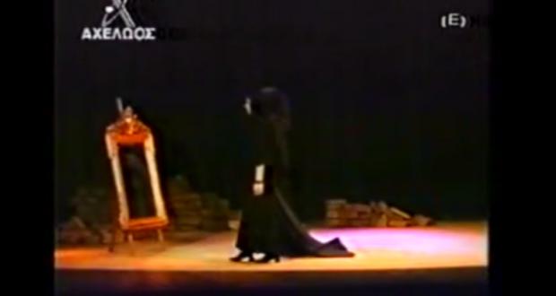Το πρώτο Θεατρικό Δρώμενο για Μεγάλη Παρασκευή του 1944 στο Αγρίνιο (Βίντεο)