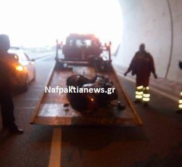 Ιόνια Οδός: Το πρώτο τροχαίο ατύχημα με τραυματισμό στο τμήμα που παραδόθηκε την Μ. Τετάρτη (Φωτογραφίες)