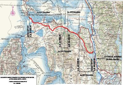 Σύνδεση του οδικού άξονα «Άκτιο-Δυτικός Άξονας» με τη Λευκάδα