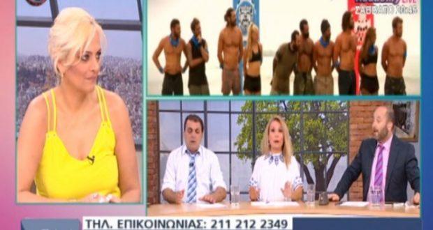 Έλληνες ή Τούρκοι κερδίζουν σήμερα; Έγινε η αποκάλυψη…
