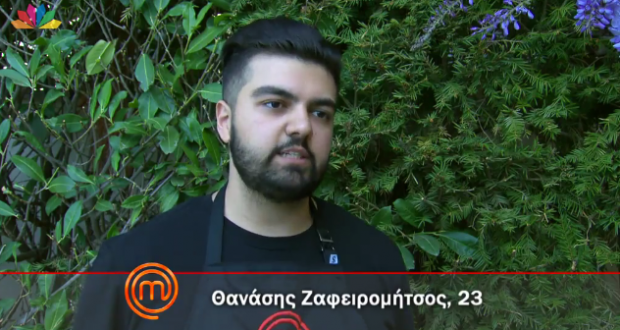 Αποχώρησε ο Ναυπάκτιος, Θανάσης Ζαφειρομήτσος από το σπίτι του MasterChef!