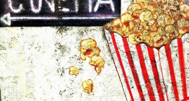 Μεσολόγγι: Πρόγραμμα από φεστιβάλ Δράμας ταινιών μικρού μήκους