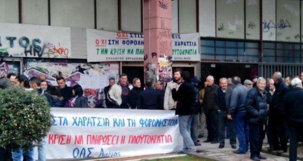 Το Εργατικό Κέντρο Αγρινίου στηρίζει την κινητοποίηση των αγροτών στη ΔΟΥ