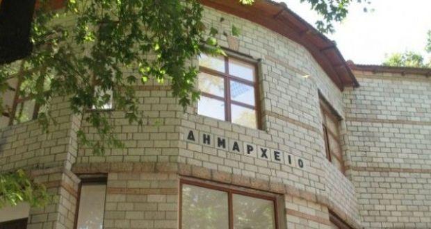 Θεατρικό Εργαστήρι Εφήβων στο Δήμο Θέρμου