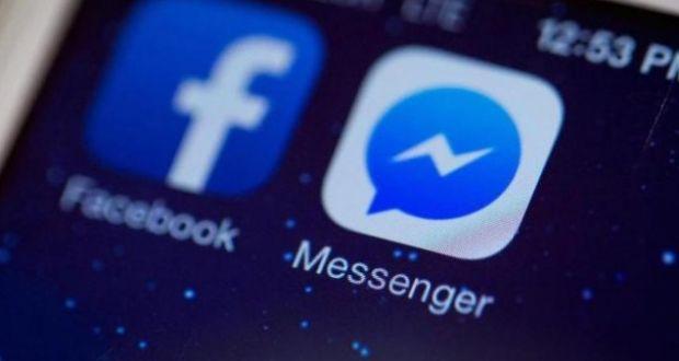 Messenger: Ενεργοποίηση εφαρμογής που περίμεναν όλοι οι χρήστες