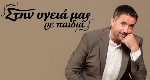 Σταθερή αξία ο Σπύρος Παπαδόπουλος και τη Παραμονή Χριστουγέννων