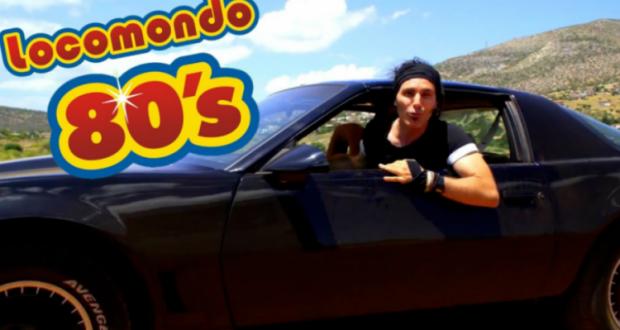 Τραγούδι ύμνος στα '80s από τους Locomondο (Βίντεο)
