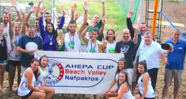 Υψηλό το επίπεδο του «AHEPA CUP 2017»