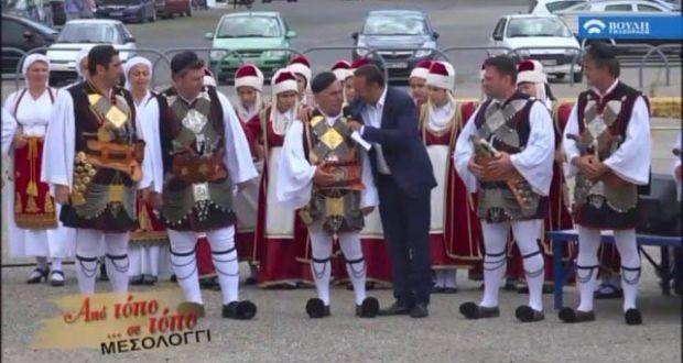 Όλη η εκπομπή «Από τόπο σε τόπο», αφιέρωμα στο Μεσολόγγι (Βίντεο)