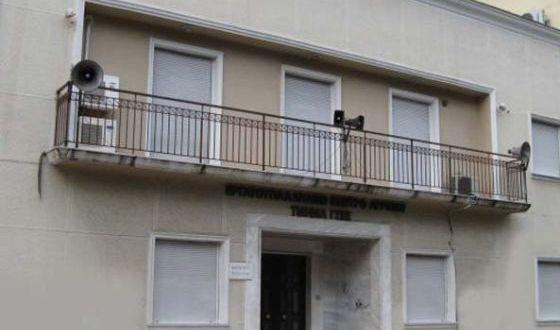 Το Εργατικό Κέντρο Αγρινίου για την απεργία στις 14 Νοέμβρη