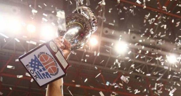 Κύπελλο Ελλάδος: Οι αντίπαλοι για Α.Ο. Αγρινίου και Χαρίλαο Τρικούπη