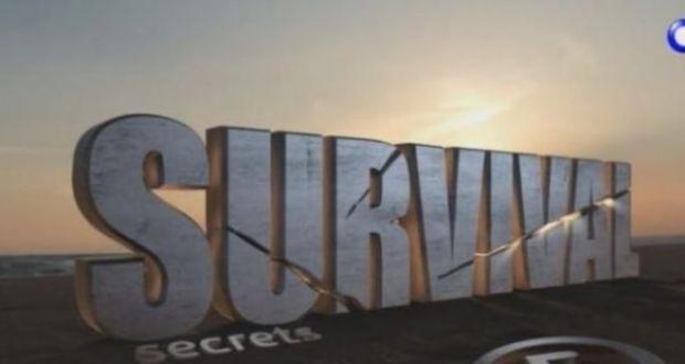 Survival Secrets: Δεν αλλάζει όνομα, αναζητά… τηλεθεατές!