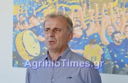 Γιώργος Σωτηρόπουλος: Όλοι μαζί ενωμένοι να παλέψουμε για τον Παναιτωλικό (Βίντεο)