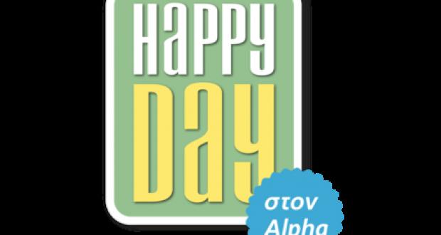 Συμφώνησε με το «Happy day» η Τίνα Μεσσαροπούλου