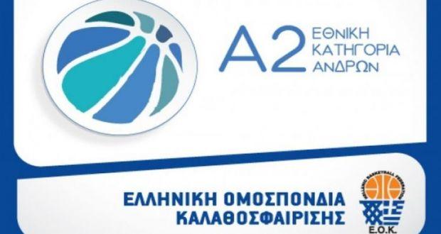 Α2 Μπάσκετ Ανδρών: Δεν άντεξε στο τέλος η Δόξα Λευκάδας – Νίκη για τον Απόλλωνα Πάτρας