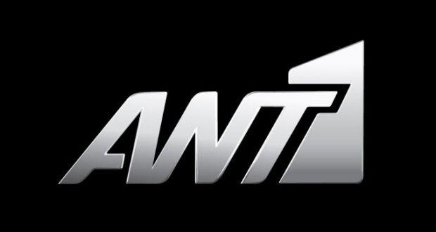 Καθυστερούν οι αποφάσεις του ΑΝΤ1 για το δεύτερο μισό της σεζόν