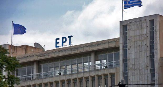 Ε.Ρ.Τ.: Ξύλο και μπουνιές δημοσιογράφων στο αθλητικό τμήμα – Ασθενοφόρο και περιπολικό