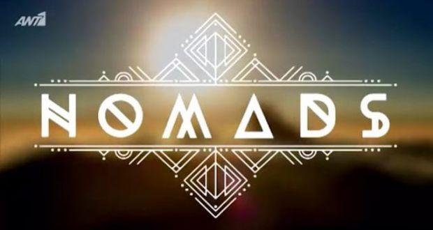 Nomads – Μαδαγασκάρη: Οι τηλεθεατές θα ψηφίζουν δωρεάν τον αγαπημένο τους παίχτη