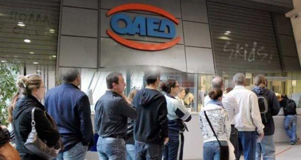 Ο.Α.Ε.Δ: Θέμα ωρών το πρόγραμμα για 5.000 ανέργους με επιδότηση μέχρι 36.000 ευρώ