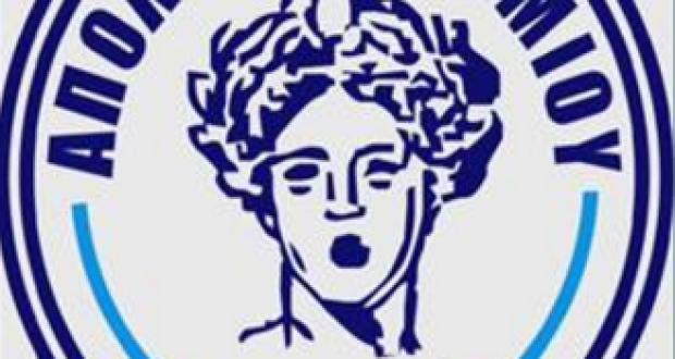 Η απάντηση του Απόλλωνα Δοκιμίου στον Δημήτρη Σίμο