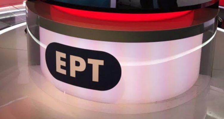 Εξελίξεις στην Ε.Ρ.Τ. – Ζητά παραιτήσεις ο Λευτέρης Κρέτσος