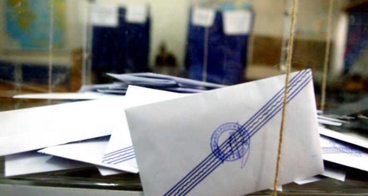 Πρώτη σε κενά δικαστικών αντιπροσώπων η Αιτωλοακαρνανία