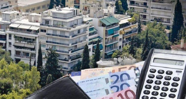 Το 2020 η νέα μείωση του ΕΝΦΙΑ – Το σχέδιο του υπουργείου Οικονομικών
