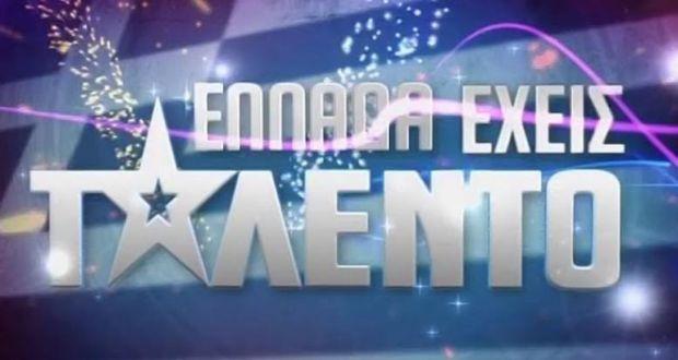 Επίσημο: Ποιος είναι ο παρουσιαστής του «Ελλάδα έχεις ταλέντο»