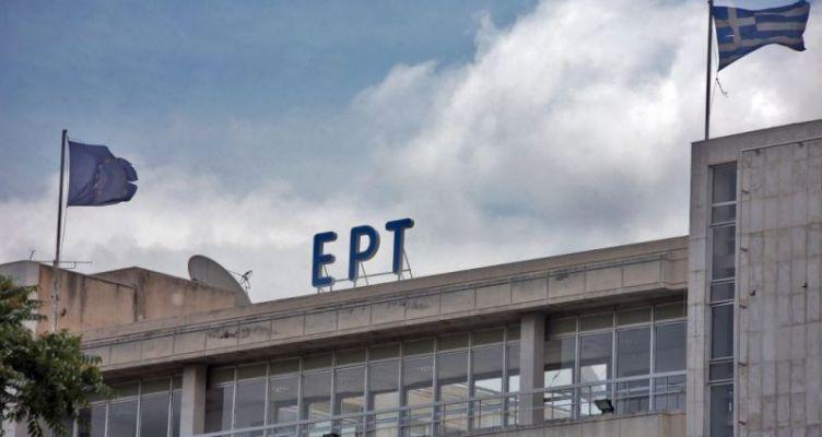 Ριζικές αλλαγές σε εκπομπές και πρόσωπα της Ε.Ρ.Τ.
