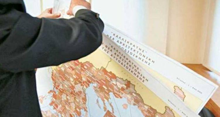 Σκουρλέτης: Ανακοίνωσε νέα ημερομηνία για νέο Καλλικράτη – Πότε θα γίνουν εκλογές