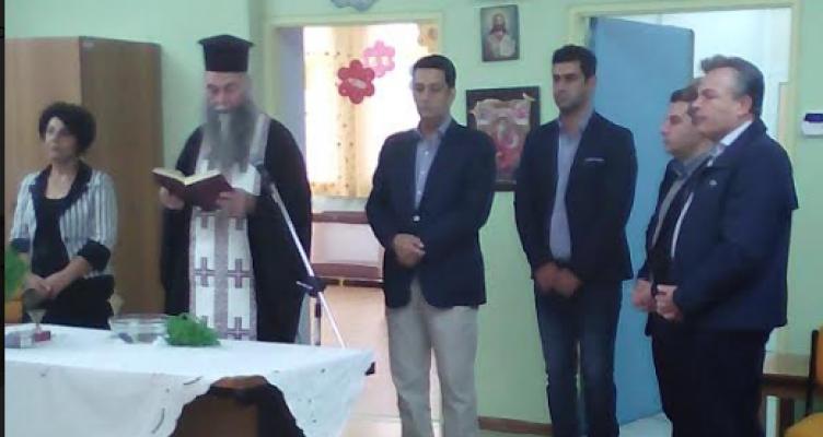 Αγρίνιο: Παρουσία Παπαναστασίου ο Αγιασμός των δύο βρεφικών τμημάτων στον 5ο Βρεφονηπιακό Σταθμό