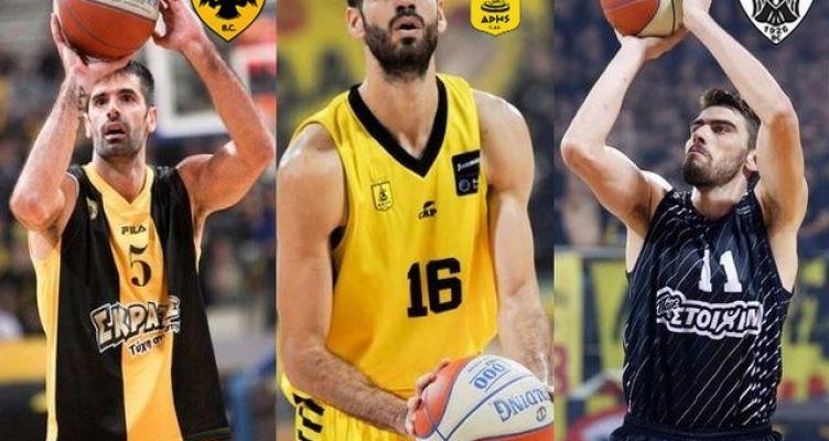 Basketball Champions League: Ήττες για Α.Ε.Κ. και Άρη – Νίκη για τον Π.Α.Ο.Κ.