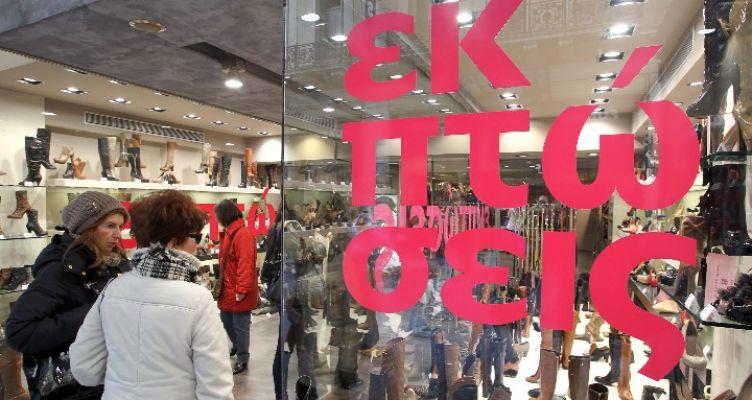 Κυριακή ανοιχτά καταστήματα και ενδιάμεσες εκπτώσεις 2018