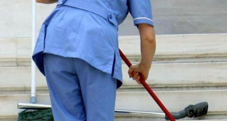 Δίκτυο Εργαζομένων στους Ο.Τ.Α.: Προσωρινά ελεύθερη η καθαρίστρια