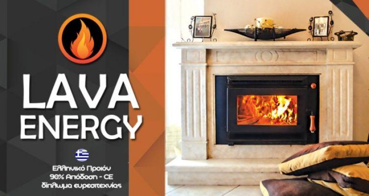 Aγρίνιο: Λύση στο κρύο του χειμώνα, με συσκευές LAVA Energy
