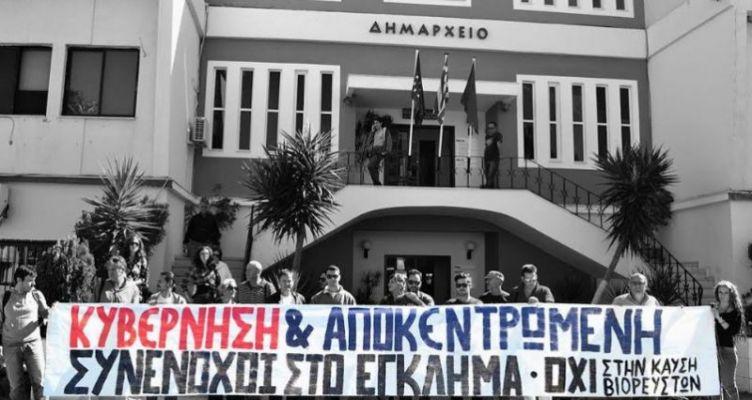 «Λιμνοθάλλαζα»: Στα χέρια, πλέον, του Δημάρχου η αποτροπή του εγκλήματος
